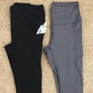 Kyodan Black & Grey Leggings